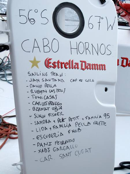 0~0~2~Estrella Damm~BARCELONA TV~0~0~Copia de IMG_0755