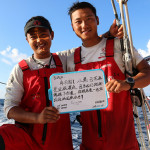 """""""IT'S SOMETHING I WILL NEVER FORGET IN MY WHOLE LIFE"""" First time Equator crossing"""