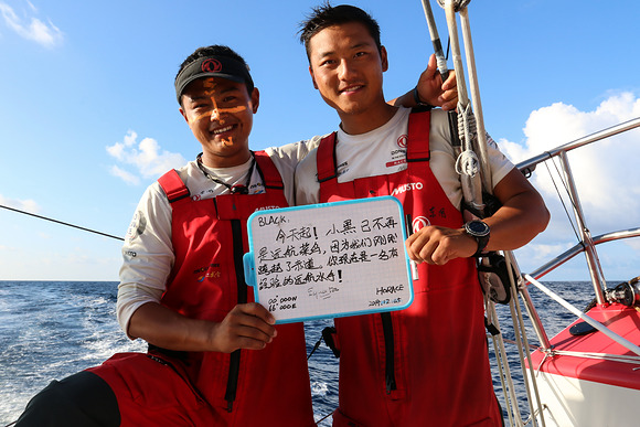 Dongfeng Crew Cross Equatorby  Yann Riou/Dongfeng Race Team